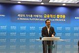 """""""글로벌 경기 사이클 하강 국면 진입…안전자산 늘려야"""""""