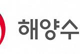 [상보] 美, 한국 예비 불법어업국 지정…제재 조치는 없어