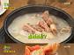 '생생정보' 갈비곰탕, 갈비의 맛+곰탕의 구수함...우거지 갈비탕도 필수
