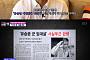 """'한밤' 유승준, """"한국이 그립다"""" 눈물…영리 활동·세금 해택 등 직접 털어놓는 오해와 진실"""