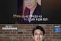 """'사람이 좋다' 최재원, 악역 전문 배우…과거 꿈은 가톨릭 사제 """"신부가 되고 싶었다"""""""