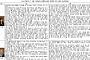 [금통위 의사록] 금통위원별 2019년 7월 8월 발언 비교 표