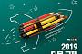 티몬, 19일부터 '2019 티몬국제어린이초등교육박람회' 개최