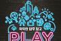 게임빌·컴투스, 신입사원 공채 개시… 개발 등 다양한 직군 모집