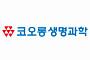 코오롱생명과학, 인보사 취소 처분 항고 기각