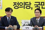 """조국, 이틀째 정의당 예방…""""우려와 기대 알아…수사는 수사대로 진행"""""""