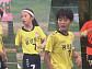 '영재발굴단' 광양중앙초 여자축구부, 국가대표 장슬기·심서연 만났다