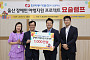 동서발전, 장애인 가족에 여행 경비 1000만 원 지원