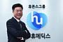"""[바이오줌인] 김진환 휴메딕스 대표 """"내년 매출 1000억 돌파…성장세 자신"""""""