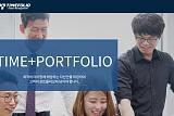 한국포스증권, 23일부터 타임폴리오운용 '사모재간접 공모펀드' 판매