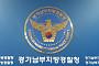 화성연쇄살인 유력 용의자 28년 만에 확인…50대 남성
