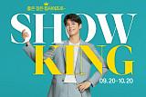 """""""킹 사이즈 구매족 잡아라""""…에이스침대, '쇼킹' 프로모션 실시"""