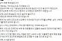 '화성연쇄살인사건' 담당 형사