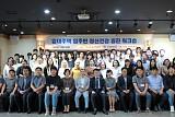 LH, 영구임대 입주민 건강증진 워크숍 개최