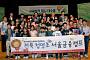 메리츠화재, 전북 완주 초등학생 대상 '서울금융체험' 시행