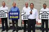 한국당 '삭발 투쟁'은 계속 된다?...이번에는 초선의원 5명