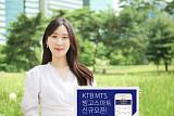 KTB투자증권, 새 MTS '빙고스마트' 출시