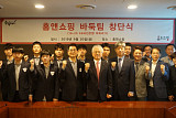홈앤쇼핑, 바둑팀 창단…'KB바둑리그' 참가