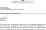 [BioS]셀트리온 램시마SC 유럽 판매허가 '초읽기'