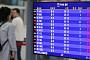 제17호 태풍 '타파' 북상으로 '초비상'…제주공항, 항공기 489편 결항
