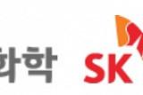 美 ITC, LG화학의 SK 특허소송 이의제기 '반려'