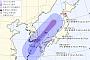 제17호 '태풍 타파' 위치, 오후 3시 제주도에 가장 근접…부산은 오후 10시