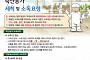 농식품부, 23일 전국 돼지 농가서 '방역 총력전'…방역 자원 총동원