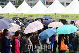 [포토] 건강서울 페스티벌, 북적이는 행사장
