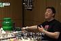정준하 가게, 대놓고 홍보? 통번역기까지 등장해 '눈살'