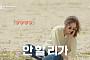 '캠핑클럽' 성유리 남편과 달달한 전화 통화…