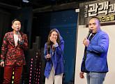 윤소그룹, 주아민과 SNL 스타일 '관객과의 전쟁' 성료