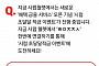 '시럽 초달달적금', 오퀴즈 이천만원이벤트 등장…'ㅎㅇㅈㅈㅅ' 정답은?