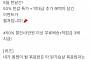 토스, '바디나인 9월 특가' 행운 퀴즈 등장…'푸짐한 ○○○g' 정답은?