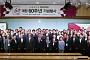 서울대 행정대학원, 개원 60주년 기념식 성료