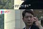 """'동상이몽2' 조현재, 父 부도로 힘든 성장기…""""가난한 집, 원망 많이 했다"""""""