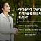 """안다르 """"'신세경 구스다운' 구매하면 에어코튼 피치 레깅스가 무료"""""""