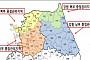 아프리카돼지열병 중점 관리 지역, 인천ㆍ경기ㆍ강원 전역으로 확대