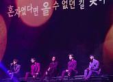 """빅스, 단독 콘서트 'PARALLEL' 성료…""""함께 해줘서 고마워 오래가자!"""""""