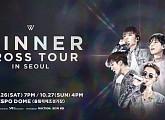 위너, 10월 26~27일 서울 단독 콘서트…방콕ㆍ자카르타ㆍ싱가포르 등 7개 도시 투어