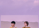 AKMU(악동뮤지션), '어떻게 이별까지 사랑하겠어, 널 사랑하는 거지' 가온차트 2관왕