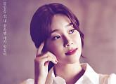 AOA 유나, Mnet '퀸덤'+뮤지컬 '원모어' 쌍끌이 대박ing