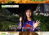 '생방송 투데이' 쯔양, 일산 산낙지 철판볶음+연포탕 먹방...매콤한 양념 비법 공개