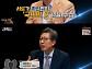 '강적들' 광화문VS서초동, 둘로 나뉜 대한민국...김영환·박형준·김민전·강민구 출연
