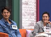 '얼마예요' 최현호, 깜짝 카메라 '19금 영화'에 아내 홍레나 반응은?