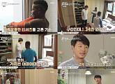 """'오지GO' 김승수, 원시부족 라니족에 옷 선물 """"명품만 골랐네"""""""