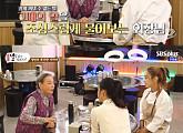 """배우 김정민, '밥은 먹고 다니냐' 출연...김수미 """"이별의 뒤끝 경험한 것"""" 위로"""
