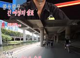 '인소부부' 인교진♥소이현, 20개월의 '동상이몽2'...눈물과 함께 잠시만 안녕