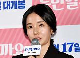 """'두번할까요' 이정현 """"로맨틱 코미디는 처음...어색해 보일까 봐 걱정"""""""