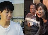 '살림남2' 김승현 열애 고백…흐뭇한 부모님 VS 난감한 김승현