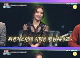 '대한외국인' 조수빈, 한국어능력시험 835점 KBS 스카이 캐슬 같은 점수